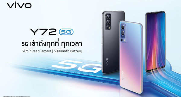 vivo Y72 5G launched