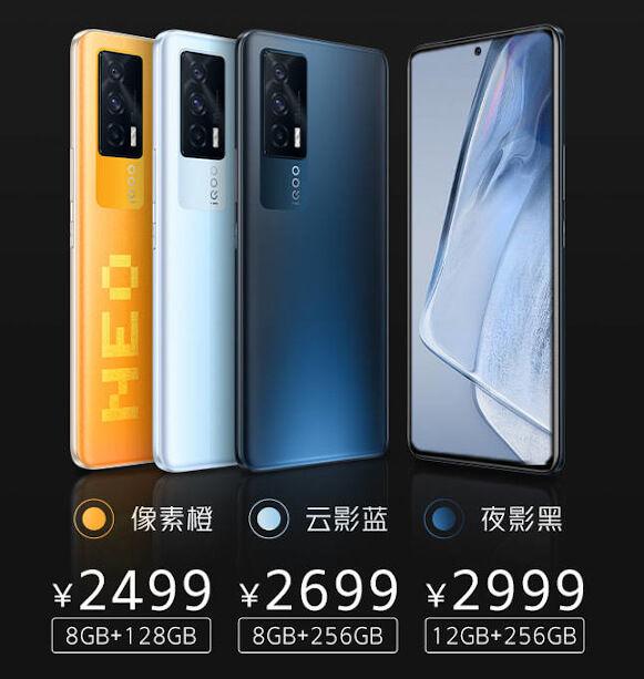 vivo iQOO Neo5 price