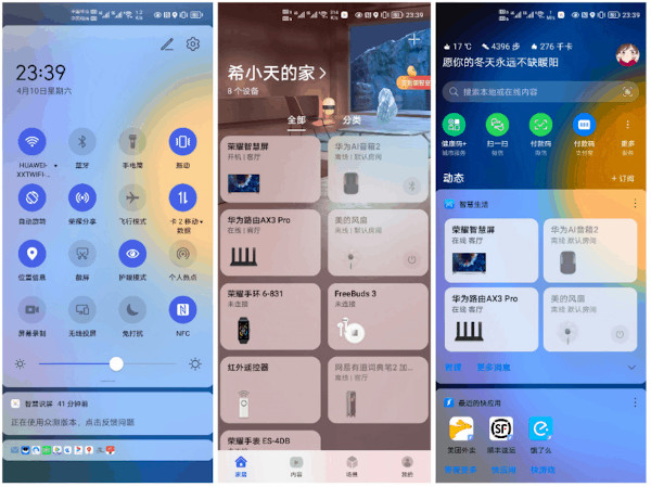 ALL NEW HUAWEI SMARTPHONES WILL PRE INSTALL HARMONYOS 1