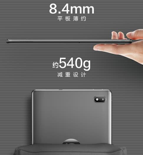ASUS adolpad 10 Pro design