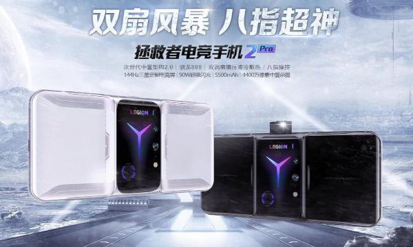 Lenovo Legion Phone Duel 2 launched 2