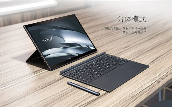 Lenovo YOGA Duet 2021 launched