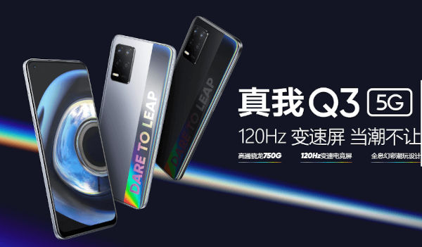 Realme Q3 5G launched
