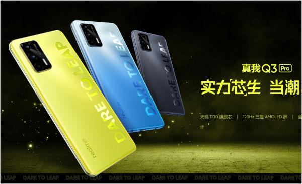 Realme Q3 Pro 5G launched