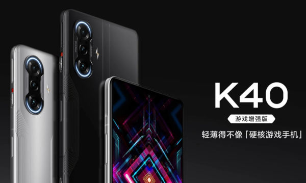 Redmi K40 Game Enhanced Edition launched