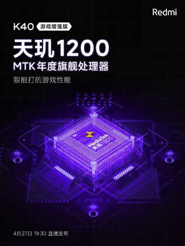 Redmi K40 Game Enhanced Edition to use dimensity 1200