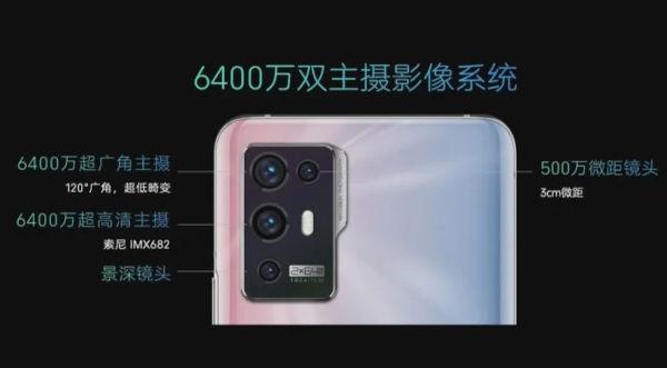 ZTE Axon 30 Pro 5G cameras