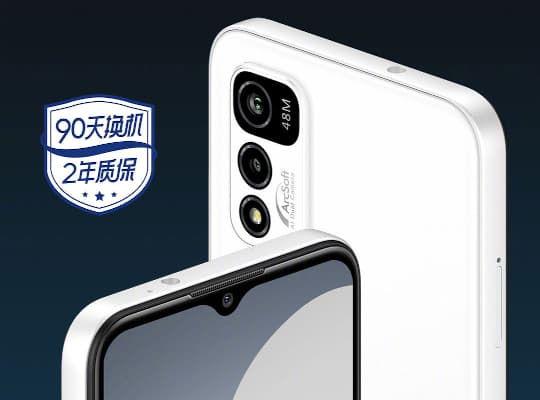 Coolpad Cool 20 cameras