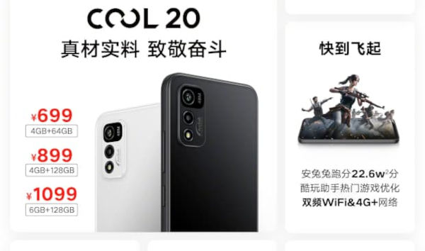 Coolpad Cool 20 price