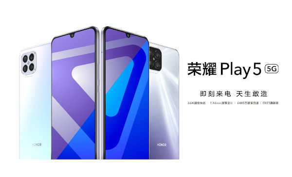 HONOR Play5 5G launched