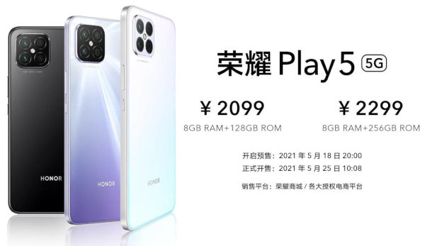 HONOR Play5 5G pricing