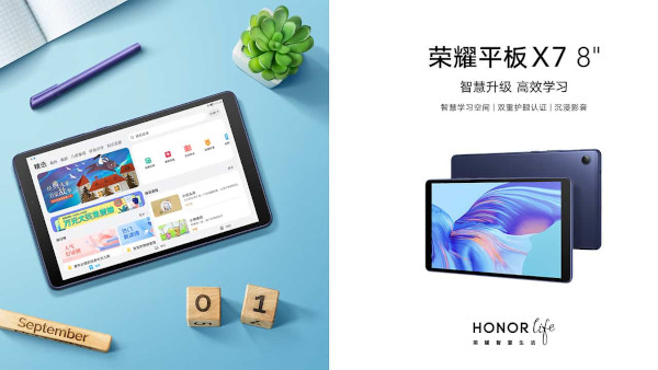 Honor Tablet X7 launched 1