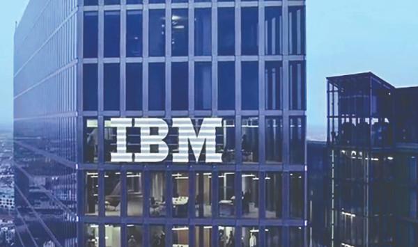 IBM office