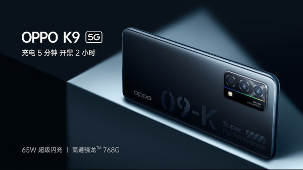 OPPO K9 5G launched