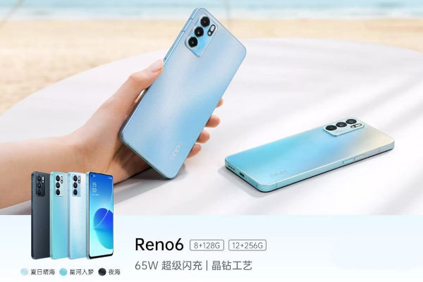Oppo Reno6 5G launched
