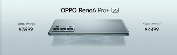 Oppo Reno6 Pro+ 5G price