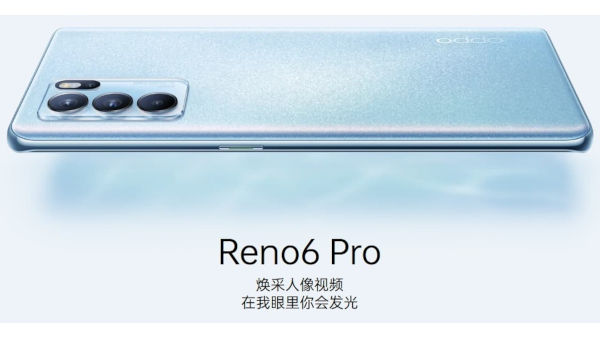 Oppo Reno6 Pro launched