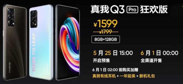 Realme Q3 Pro Carnival Price