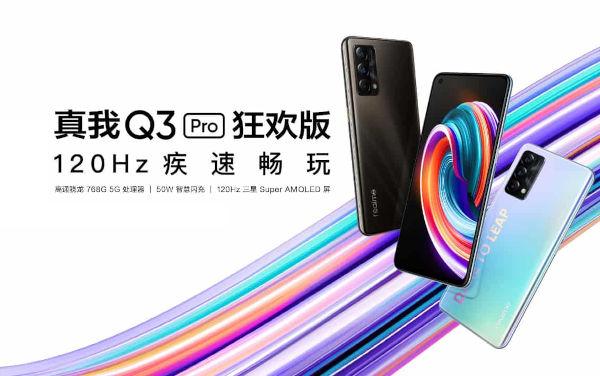 Realme Q3 Pro Carnival edition launched