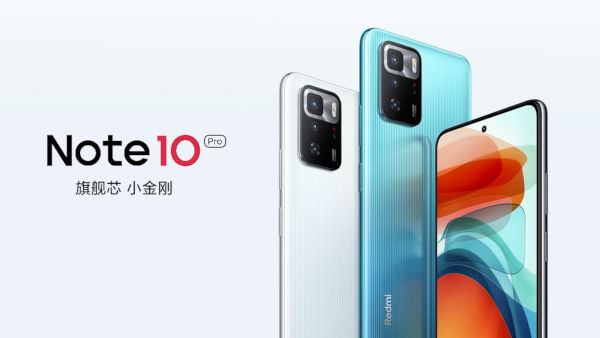 Redmi Note 10 Pro China launched