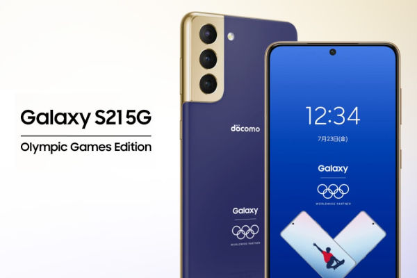 Samsung Galaxy S21 5G Olympic Edition launched in Japan