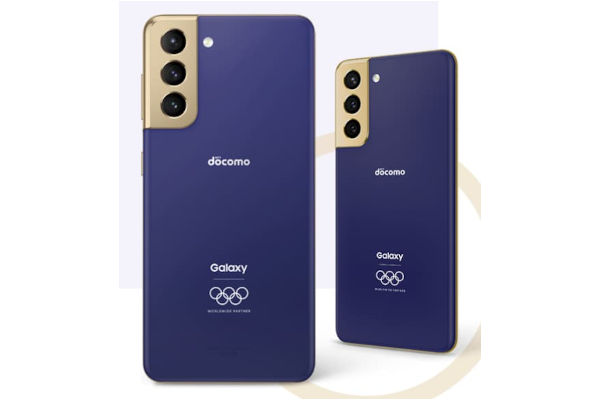 Samsung Galaxy S21 5G Olympic Edition launched