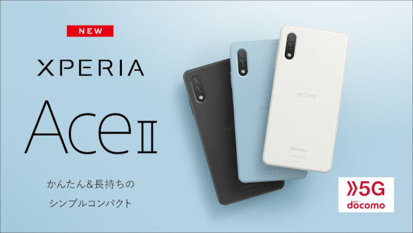 Sony Xperia Ace 2 launched