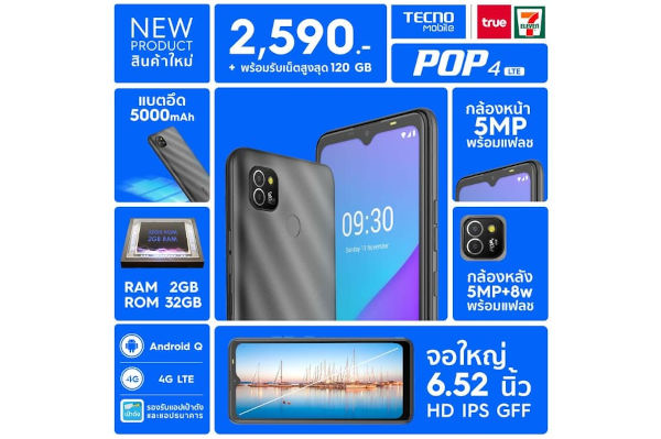 Tecno Pop 4 LTE specs and Features