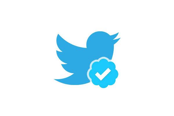 Verifed Twitter