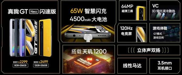 realme GT Neo Flash specs