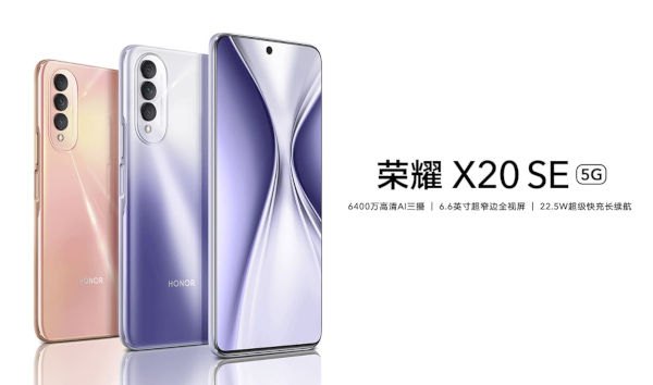 HONOR X20 SE launched