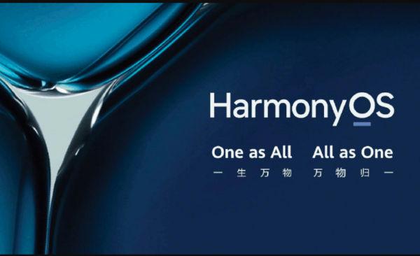 HarmonyOS released