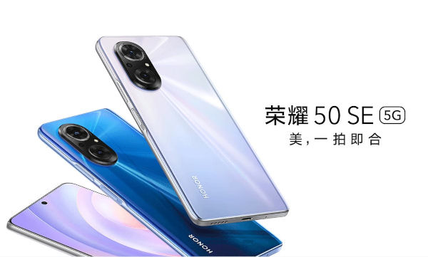 Honor 50 SE launched