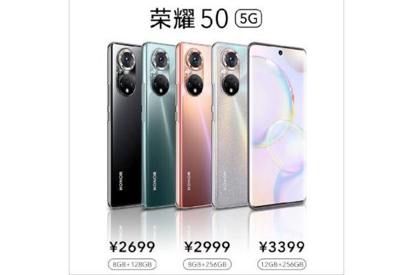Honor 50 price