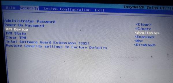 How To Enable TPM in BIOS UEFI To Run Wndows 11 2