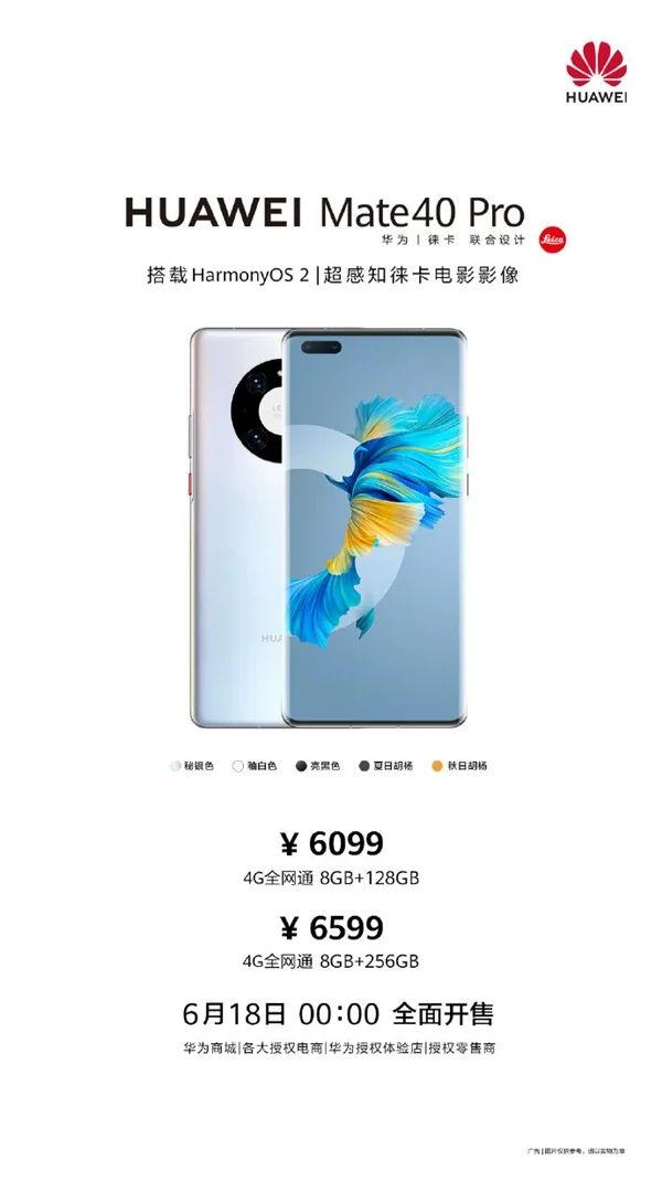 Huawei Mate40 Pro 4G with HarmonyOS