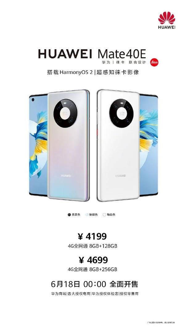 Huawei Mate40E 4G with HarmonyOS