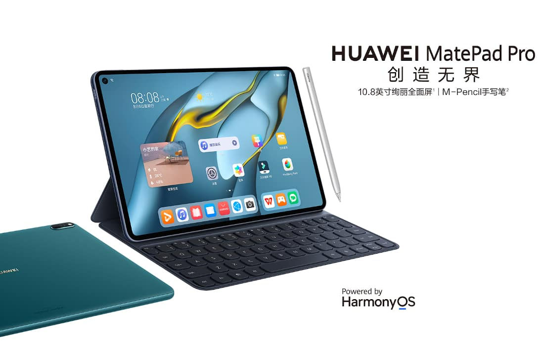 Huawei MatePad Pro 10.8 2021 launched