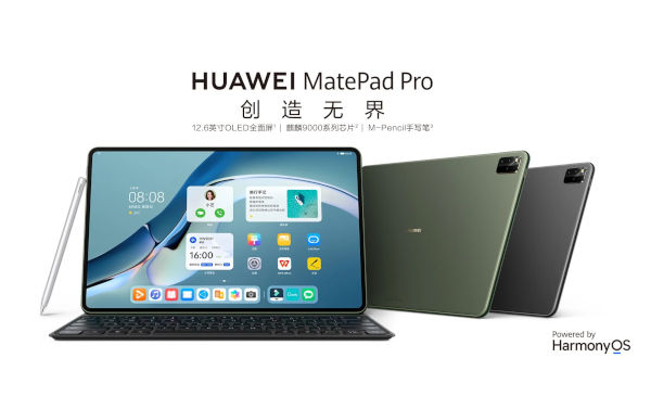 Huawei MatePad Pro 12.6 2021 launched