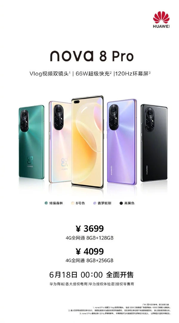 Huawei nova 8 Pro 4G with HarmonyOS