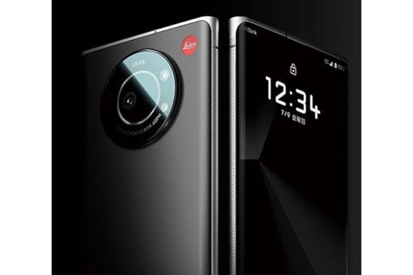 Leitz Phone 1 1