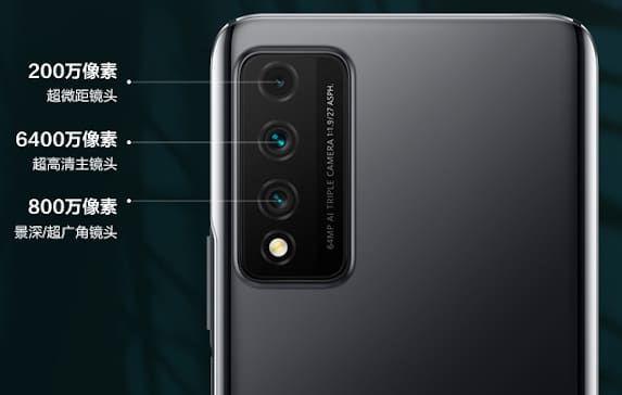NZone S7 Pro 5G rear camera
