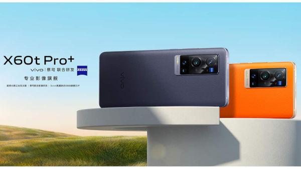 VIVO X60T PRO+ launched 1
