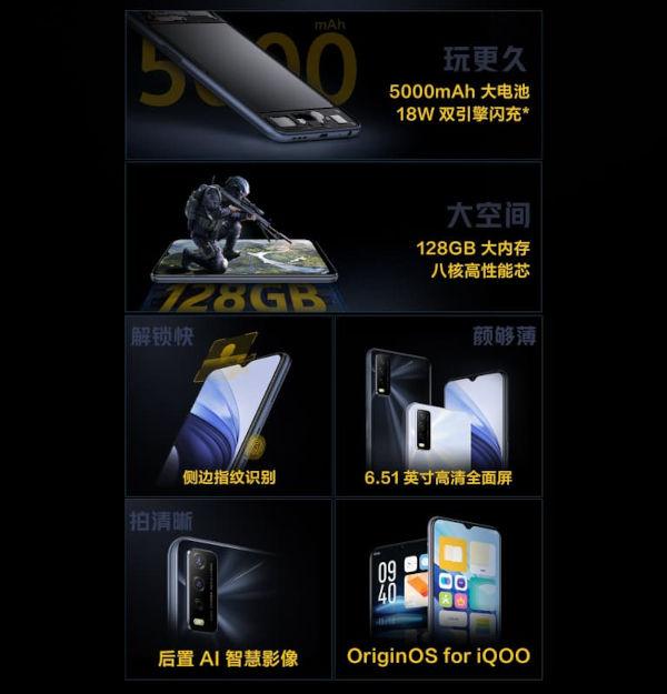 iQOO U3x Standard Edition specs