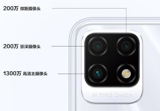Huawei Maimang 10 SE 5G cameras