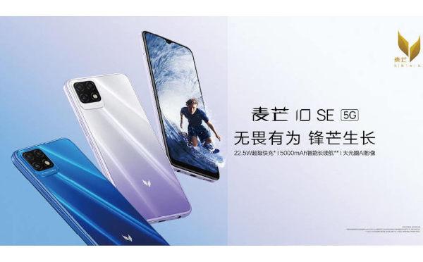 Huawei Maimang 10 SE 5G launched