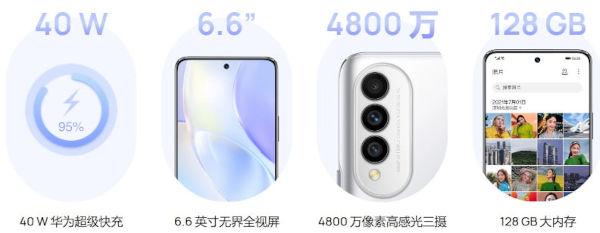 Huawei Nova 8 SE Vitality Edition features