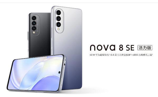 Huawei Nova 8 SE Vitality Edition launched