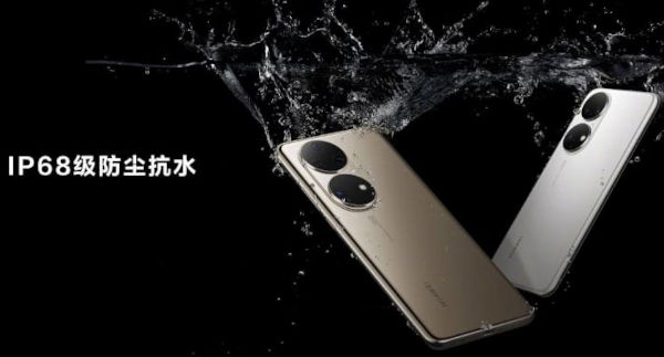Huawei P50 Pro IPS Rating