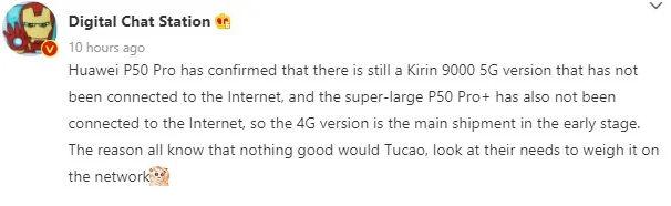 Huawei P50 Pro will have a Kirin 9000 5G model